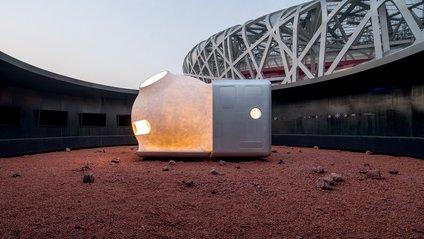 Марсіанський будинок - фото 1