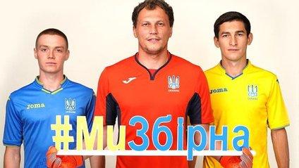 Матч Україна – Чехія відбудеться 16-10-2018 - фото 1