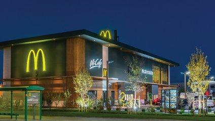 McDonald's у Тернополі - фото 1