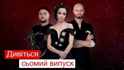 Танці з зірками 7 випуск онлайн – відео виступів всіх учасників - фото 1