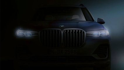 BMW X7 - фото 1