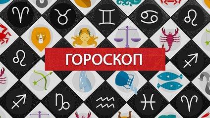 Гороскоп на українській мові - фото 1
