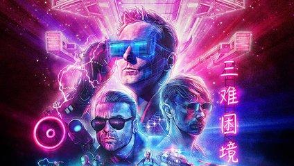 Muse презентували альбом Simulation Theory - фото 1