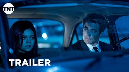 Я – ніч: дивитись трейлер серіалу онлайн: - фото 1