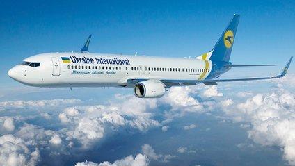 Міжнародні авіалінії України - фото 1