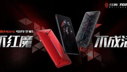 Новий ігровий смартфон Nubia Red Magic Mars - фото 1