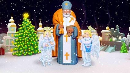 День Святого Миколая в Україні прийнято відзначати 19 грудня - фото 1