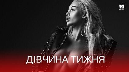 Українська Барбі Олена Россо - фото 1