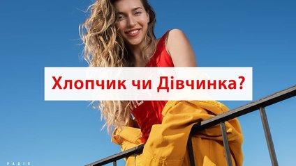 Регіна Тодоренко назвала стать майбутньої дитини - фото 1