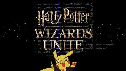 Реліз Harry Potter: Wizards Unite намічений на 2019 рік - фото 1