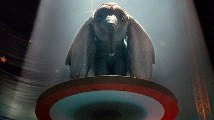 Дамбо: дивитись трейлер фільму онлайн: - фото 1