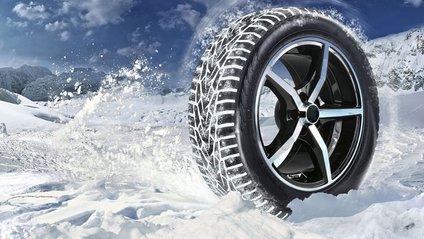Зимові шини мають бути надійними - фото 1