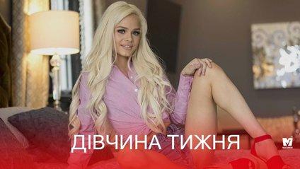 Дівчина тижня: одна з найпопулярніших порноактрис світу Ельза Джин (18+) - фото 1