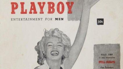 Перший випуск Playboy - фото 1