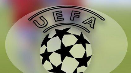 УЄФА створив новий турнір - фото 1