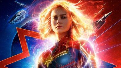 Капітан Марвел: дивитись трейлер фільму онлайн - фото 1