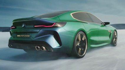 Новий BMW M8 покажуть у 2019 році - фото 1