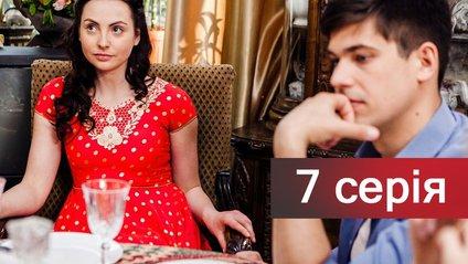 7 серія Серіал Жити заради кохання - фото 1