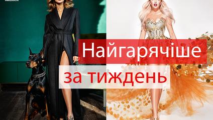 Оля Полякова показала голу пародію на себе - фото 1