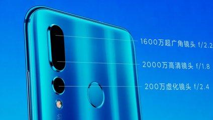 Huawei nova 4 представили офіційно - фото 1