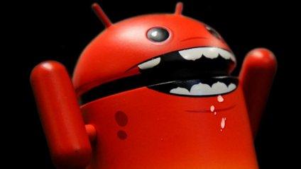 Експерти знайшли новий вірус на Android - фото 1