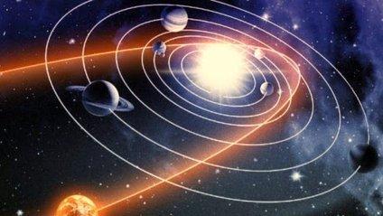 Дев'ята планета Сонячної системи - фото 1