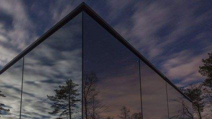 Дзеркальні фасади забезпечують недоторканність приватного життя - фото 1