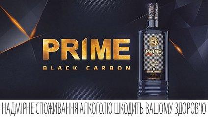 В Україні випустили чорну горілку - фото 1