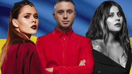 Українська музика 2018 зачаровує! - фото 1