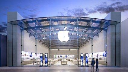 Apple запатентувала гаджет, що згинатиметься - фото 1