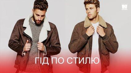 Гід по стилю: як вибрати та з чим носити чоловічі дублянки - фото 1