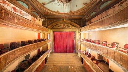 Закинуті театри у Європі - фото 1