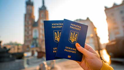 Український паспорт на 41 позиції - фото 1