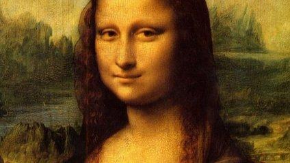 Мона Ліза - фото 1