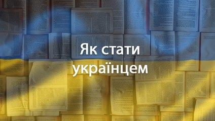 Патріотичні книги - фото 1
