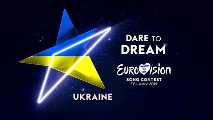 Євробачення 2019 відбудеться в Ізраїлі - фото 1