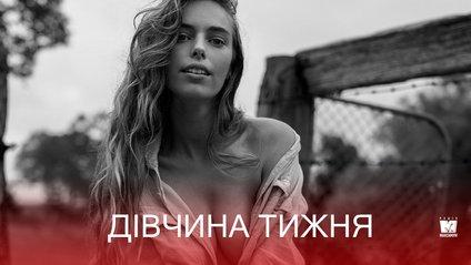Дівчина тижня: сексуальна та розкута австралійська НЮ-модель Антея Пейдж (18+) - фото 1