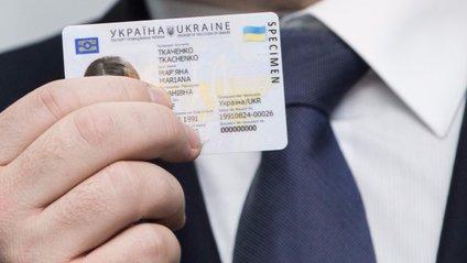 ID-паспорти будуть зчитуватися з березня - фото 1