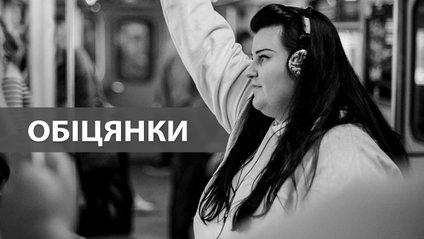 Прем'єра пісні alyona alyona – Обіцянки - фото 1