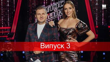 Голос країни 9 сезон 3 випуск: хто потрапив у команди тренерів - фото 1