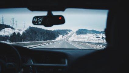 Ускладнення на дорогах - фото 1