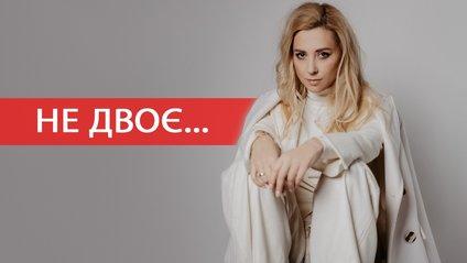 Прем'єра пісні Тоня Матвієнко – Не двоє - фото 1
