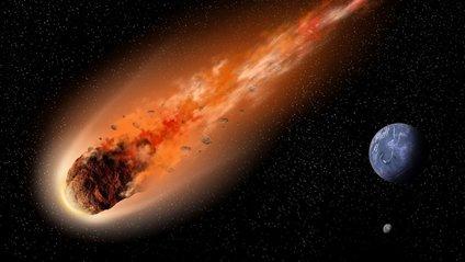 Вчені поки не можуть дізнатися фізичні характеристики астероїда - фото 1