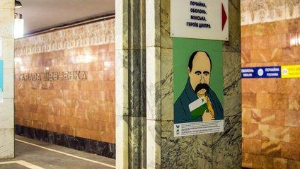 Виставка на честь Тараса Шевченка - фото 1