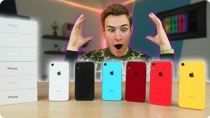 Найкращий iPhone - фото 1