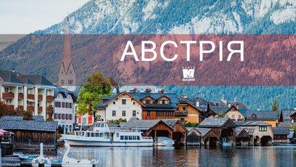 Яскрава Австрія – чудова країна для зимового відпочинку - фото 1