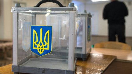 Майже мільйон українців немає місця реєстрації - фото 1
