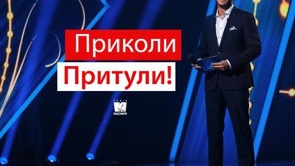 Ведучий Нацвідбору 2019 Сергій Притула не перестає жартувати - фото 1