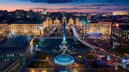 Найкомфортніший район Києва - фото 1
