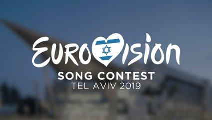 Хто поїде на Євробачення 2018 від України - фото 1